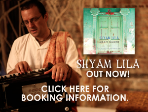 Shyam Lila Booking Information and Press Kits